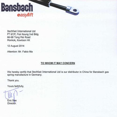 Bansbach代理证